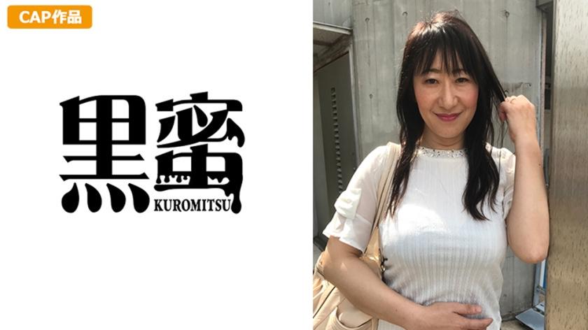 秋吉志乃(52)